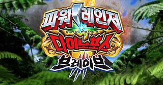<i>Power Rangers Dino Force Brave</i> 2017 South Korean tokusatsu television mini-series