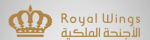 Royal Wings - Image: Royal Wings logo