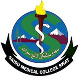 Saidu Medical College - Image: Saidu Medical College Swat