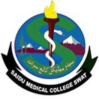 Saidu Medical College - Image: Saidu Medical College Swat