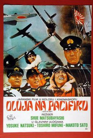 Storm Over the Pacific - Yugoslav film poster