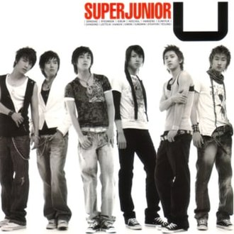 U (Super Junior song) - Image: Suju u cover