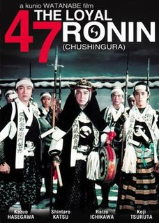 <i>The Loyal 47 Ronin</i> (1958 film) 1958 film