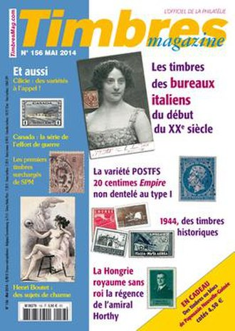 Timbres magazine - Timbres magazine cover May 2014