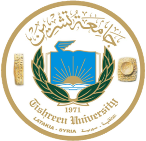 Tishreen University - Seal of Tishreen University