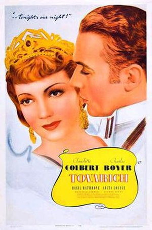 Tovarich (film) - 1937 US Theatrical Poster