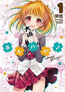 <i>Anne Happy</i> Japanese manga series