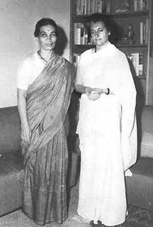Vijaya Mulay - Vijaya Mulay with the late Indian prime minister Indira Gandhi