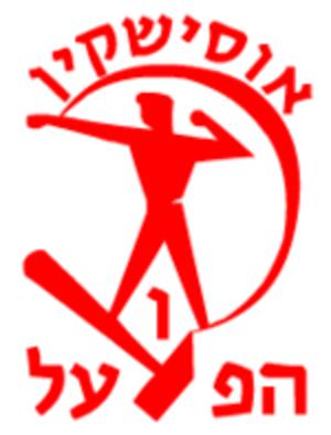 Hapoel Tel Aviv B.C. - Hapoel Usishkin logo