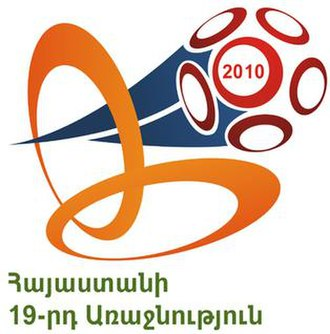 2010 Armenian Premier League - Image: 2010 Arm League Logo