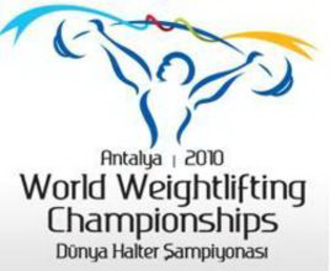 2010 World Weightlifting Championships - Image: 2010 World Weightlifting Championships logo