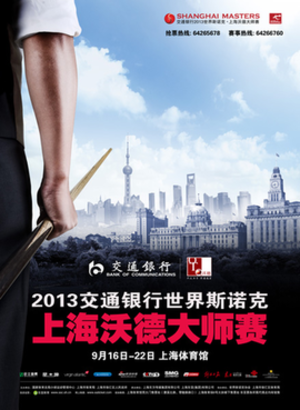 2013 Shanghai Masters - Image: 2013 Shanghai Masters poster