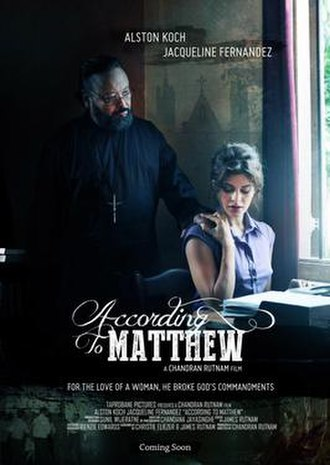 According to Mathew - Theatrical Release Poster