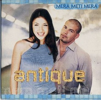 Mera Me Ti Mera (song) - Image: Antique mera me ti mera single