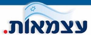 Independence (Israeli political party) - Image: Atsma'ut