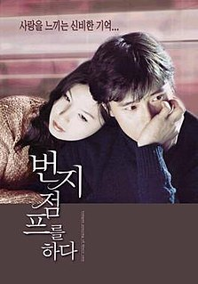 <i>Bungee Jumping of Their Own</i> 2001 film by Kim Dae-seung