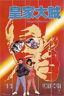 <i>Danger Has Two Faces</i> 1985 film