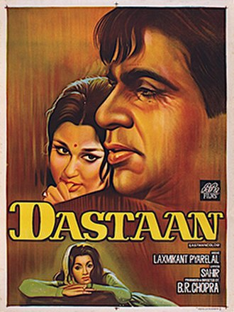 Dastaan (1972 film) - Poster