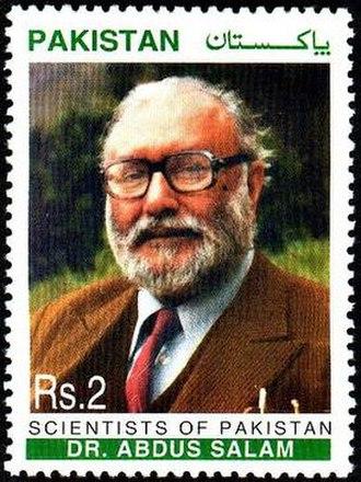 Abdus Salam - A commemorative stamp to honour Abdus Salam.
