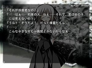 H2O: Footprints in the Sand - An example of what average conversation looks like in H2O. Here, Takuma is talking with Otoha.