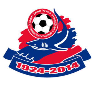 Hapoel Haifa F.C. - The team logo for 2014/2015 season