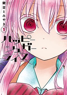 Happy Sugar Life - Wikipedia