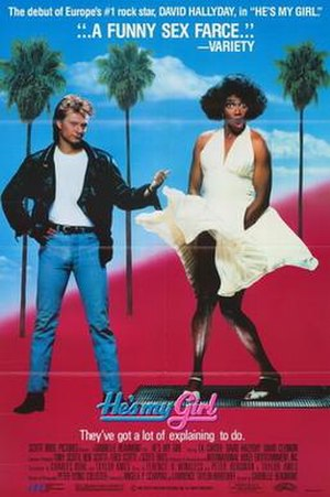 He's My Girl - Image: Hes my girl movie poster 1987