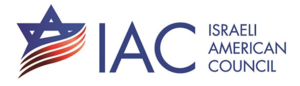 Israeli-American Council - Image: Israeli American Council Logo
