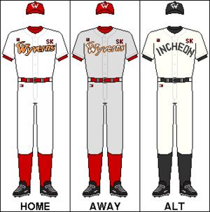SK Wyverns - Image: KBO Uniform SK