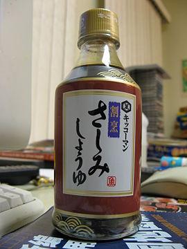 Kikkoman Naturally Brewed Soy Sauce Made In Usa