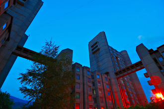 Ss. Cyril and Methodius University of Skopje - The student dormitory complex