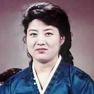 Ko Yong-hui - Image: Ko Yong hui portrait