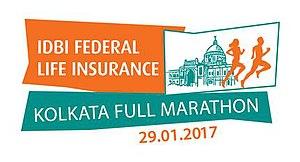 Kolkata Marathon - 2017 logo of Kolkata Marathon