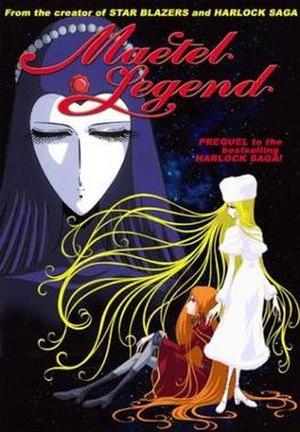 Maetel Legend - Image: Maetel Legend Cover