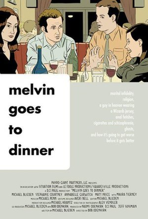 Melvin Goes to Dinner - Image: Melvin Goesto Dinner