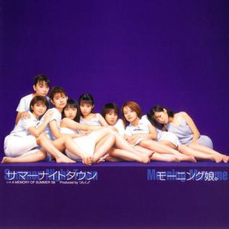 Summer Night Town - Image: Morning Musume Summer Night Town