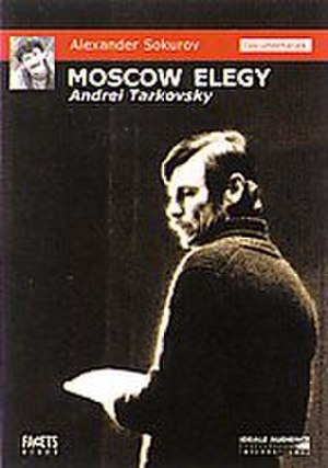 Moscow Elegy - Moscow Elegy DVD cover