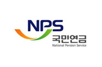 National Pension Service - Image: NPS Korea 2