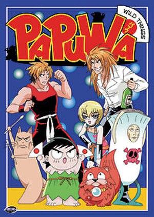 Papuwa - Image: PAPUWA 1