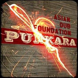 Punkara - Image: Punkara