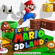 "Mario is jumping in an area with various enemies and blocks. A shadow behind him features him wearing the ""Tanooki Suit"". The game's logo appears underneath."