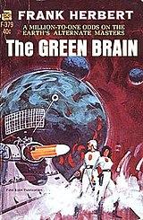 TheGreenBrain(1stEd).jpg