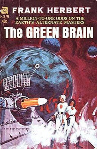 The Green Brain - Cover of first edition (paperback)