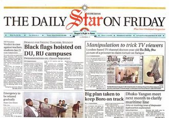 The Daily Star (Bangladesh) - Front page of the Friday edition of The Daily Star on 17 January 2008