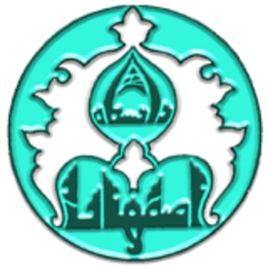 University of Isfahan - University of Isfahan Logo