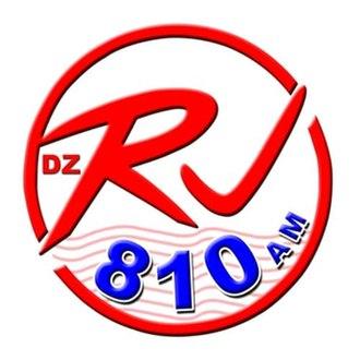 DZRJ-AM - Image: VOP Logo