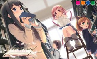 Your Diary (visual novel) - Image: Your Diary visual novel cover