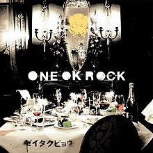 Download full album one ok rock