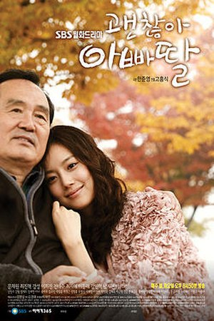 It's Okay, Daddy's Girl - Promotional poster