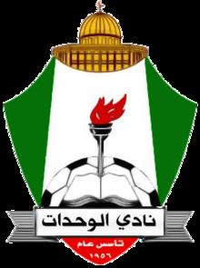 Al-Wehdat SC - Wikipedia